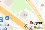 Схема проезда до компании Книги оптом в Новосибирске