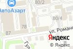 Схема проезда до компании Чистомаш в Новосибирске