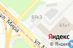 Схема проезда до компании Полимер-Автодор в Новосибирске