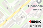 Схема проезда до компании Алир в Новосибирске