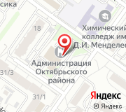 Отдел социальной поддержки населения Администрации Октябрьского района