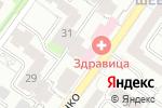 Схема проезда до компании ЭПРиС в Новосибирске