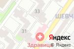 Схема проезда до компании Мелисса в Новосибирске