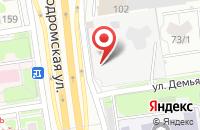 Схема проезда до компании  Скилл в Новосибирске