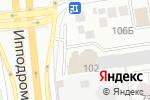 Схема проезда до компании СТРОЙПАРТНЕР в Новосибирске