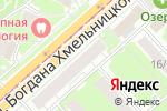 Схема проезда до компании БисС! в Новосибирске