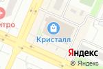 Схема проезда до компании Книготорг в Новосибирске