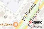 Схема проезда до компании Общественная приемная депутата Совета депутатов г. Новосибирска Титаренко И.Н. в Новосибирске