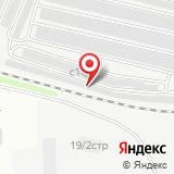 ООО Автонаходка