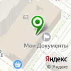Местоположение компании Новосибирский Центр Помощи Приезжим