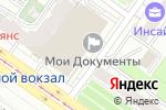 Схема проезда до компании ДИВЕЛАС в Новосибирске