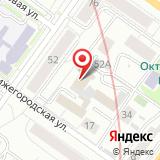 ООО Аварийно-ремонтная служба Партнерство