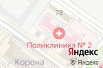 Схема проезда до компании ЭРА в Новосибирске