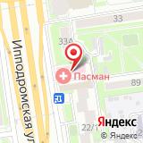 ООО Красноярскметропроект