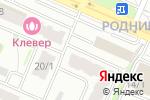Схема проезда до компании Чудо Апельсин в Новосибирске