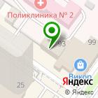 Местоположение компании Vape NSK