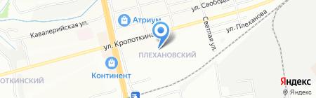 Лидер экономии на карте Новосибирска