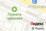 Схема проезда до компании Большой Город в Новосибирске