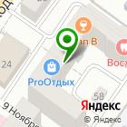 Местоположение компании СибирьДорПроект