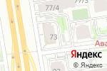 Схема проезда до компании Пивное Царство в Новосибирске