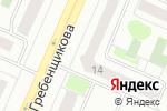 Схема проезда до компании MATRIX Style в Новосибирске