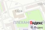 Схема проезда до компании СвязьНСК в Новосибирске