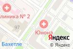 Схема проезда до компании Юнона в Новосибирске