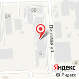 ООО Новосибирскспецстрой
