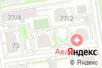 Схема проезда до компании Гражданская защита-Сибирь в Новосибирске