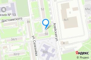 Сдается однокомнатная квартира в Новосибирске м. Берёзовая роща, улица Селезнева, 50