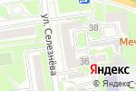 Схема проезда до компании Сибирь в Новосибирске