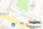 Схема проезда до компании ЗАВХОЗ в Новосибирске