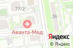 Схема проезда до компании Я недвижимость в Новосибирске