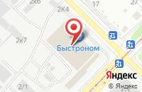 Схема проезда до компании Держава в Новосибирске