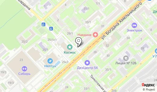 Квартира. Схема проезда в Новосибирске