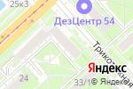 Схема проезда до компании Ако в Новосибирске