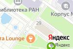 Схема проезда до компании СТС Групп в Новосибирске