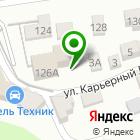 Местоположение компании ЛЭНД-СТРОЙ-нск