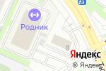 Схема проезда до компании Азбука Успеха в Новосибирске
