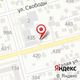 Автосервис на ул. Кропоткина, 435 к1