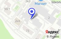 Схема проезда до компании КЛИНИНГОВАЯ КОМПАНИЯ БЛЕСКСЕРВИС в Новосибирске