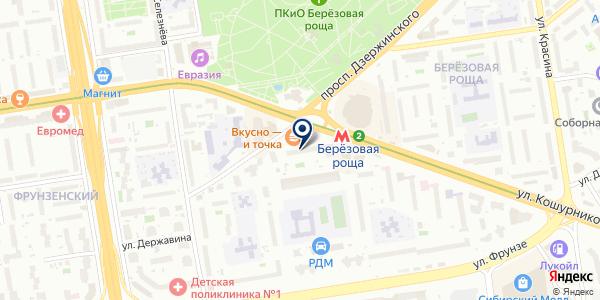 Эль Люкс на карте Новосибирске