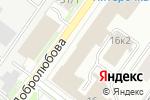 Схема проезда до компании ЗВЕЗДНЫЙ ТЕЛЕЦ в Новосибирске