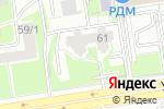 Схема проезда до компании Винтаж в Новосибирске