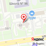 ООО Синеглазка