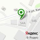 Местоположение компании МОНОЛИТ БЕТОН