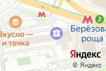 Схема проезда до компании Газпром межрегионгаз Новосибирск в Новосибирске