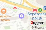 Схема проезда до компании Газпромбанк в Новосибирске