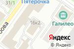 Схема проезда до компании Агро-Трейд в Новосибирске