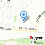 Мойдодыр на карте Новосибирска